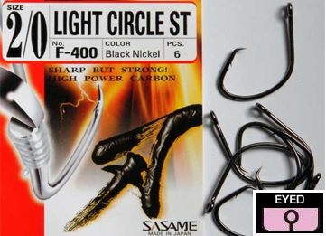 "ami ""F-400 LIGHT CIRCLE ST"" Black Nickel"
