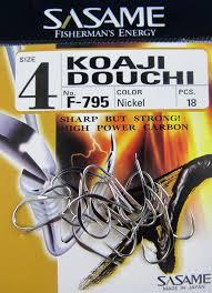 Amo Sasame F-795 KOAJI DOUCHI Nickel