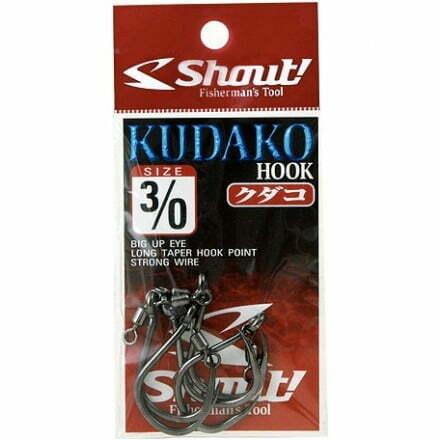 Amo shout 06-KH KUDAKO con Girella 210-A