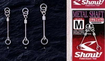 SHOUT METAL SHAFT 408-MS Asist in acciaio