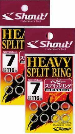 Shout HEAVY SPLIT RING 411-HS