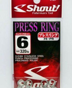 Shout PRESS RING 74-PR anellino saldato