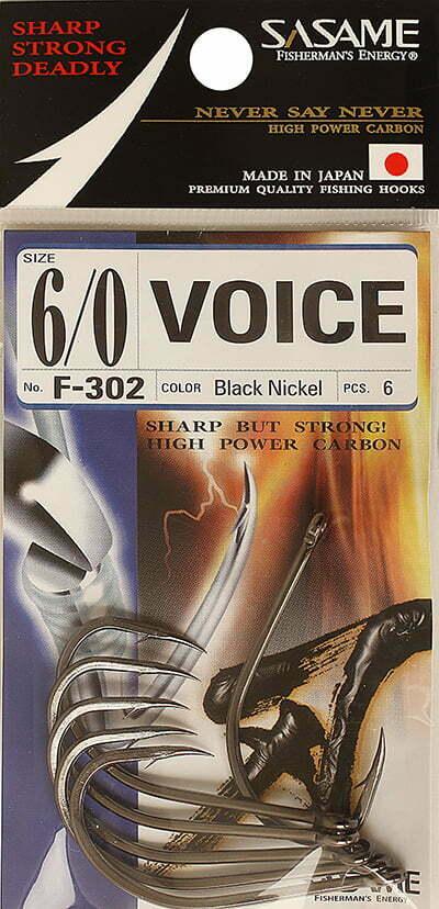 Amo Sasame VOICE F-302